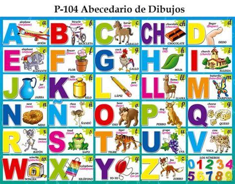 imagenes del abecedario ingles abecedario de dibujos escuela pinterest