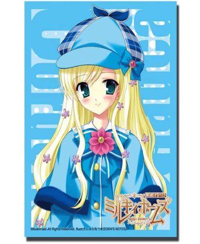 Sleeve Collection Hg Vol20 Tantei Opera Sherlock And K best tantei opera products