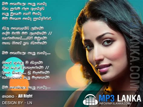 sinhala song new sinhala live show 2012 download xmen 22 download
