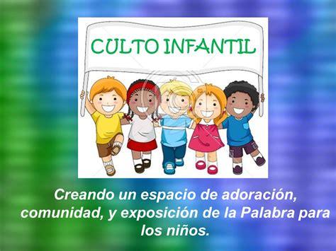 para los as bebs de la iglesia en ocasiones olvidados la culto infantil creando un espacio de adoraci 243 n comunidad