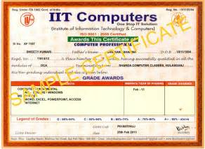 Computer Certificate Template Sharda Computer Classes Sample Certificate