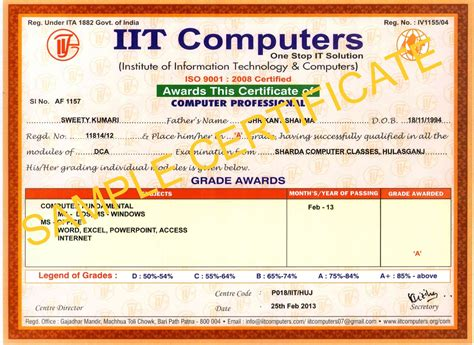 computer certificate templates sharda computer classes sle certificate