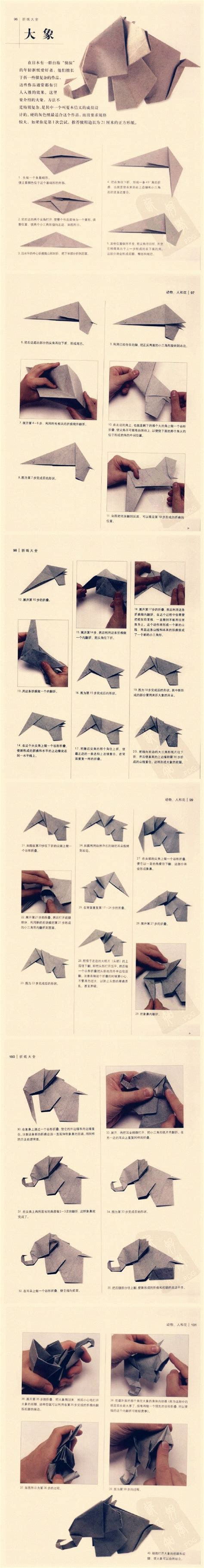 Origami Elephants - origami elephant 233 l 233 phant origami