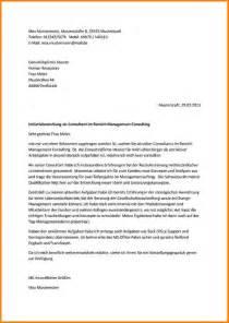 Initiativbewerbung Anschreiben Marketing 10 Initiativbewerbung Anschreiben Muster Verk 228 Uferin Sponsorshipletterr