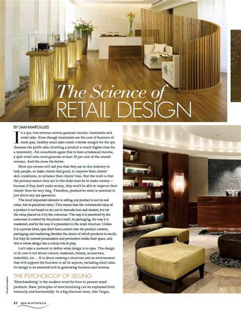 retail layout articles articles atmosphere spa design
