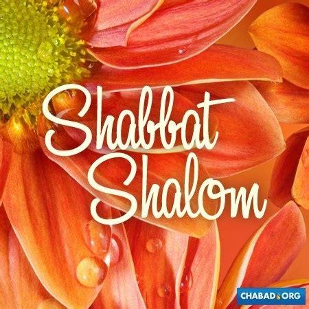 Shalom Top 2 43 best shabbat shalom images on shabbat shalom israel and quotes