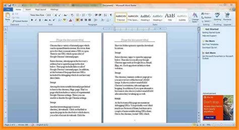 officeready microsoft office template samples ms word ms excel