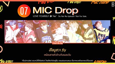 download mp3 bts mic drop download lagu thaisub bts mic drop mp3 girls