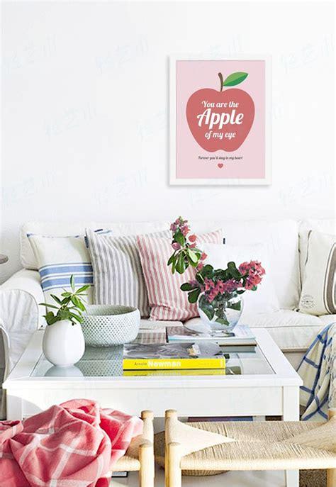 modern minimalist sunshine apple love typography quotes