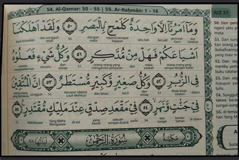 Al Quran Hafalan 5 Jam Cordoba Plus Terjemah alquran terjemah cordoba al hijr perkata warna