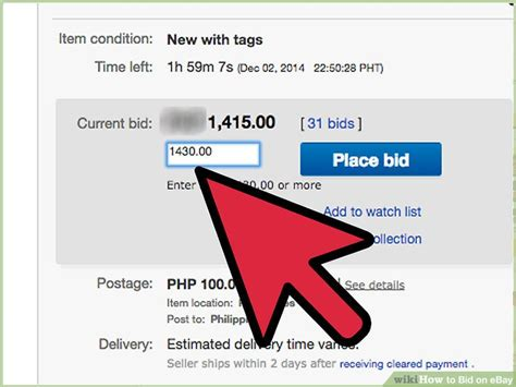 ebay bid how to bid on ebay 13 steps with pictures wikihow