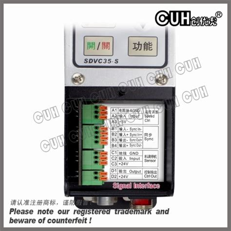 Vibratory Feeder Controller feeder controller variable frequency intelligent controller for vibratory feeder sdvc35 s