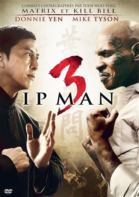 film ip man 1 full movie affiche du film ip man 3 affiche 1 sur 8 allocin 233
