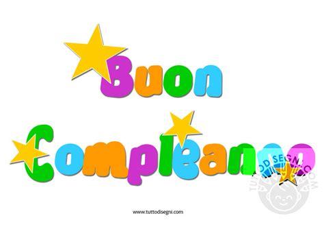 clipart gratis compleanno buon compleanno clip tuttodisegni