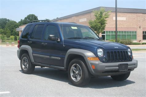Jeep 2005 Liberty Cargurus