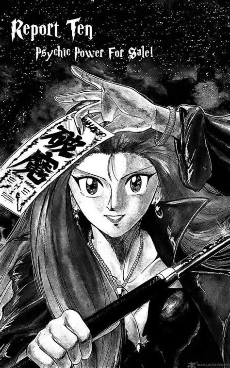 Ghost Sweeper Mikami No18 ghost sweeper mikami 19 read ghost sweeper mikami 19 page 1