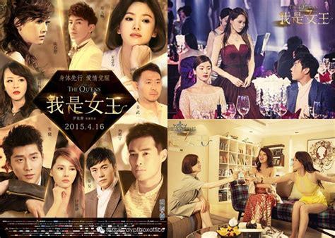 film cina bagus song hye kyo bagaikan ratu es di the queens kabar