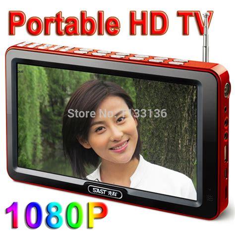 Tv Mini free shipping portable television 7 inch mini tv mp3 player radio e book picture playback with