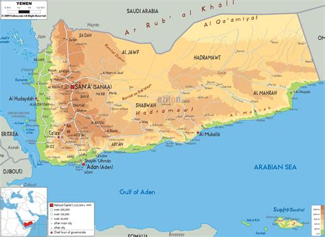 physical map  yemen ezilon maps