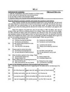 model question papers air entrance 2017 2018