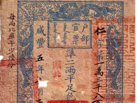 Paper In China - technology ancient inventions improvements