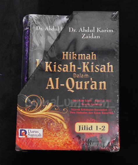 Paket Buku Kisah Teladan Dalam Al Quran Dan Hadits buku kisah dalam al qur an hikmah kisah kisah dalam al quran buku kisah terbaik