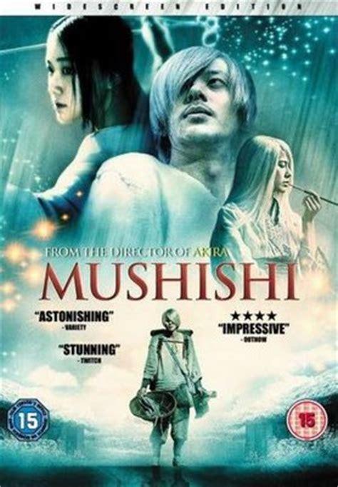 film semi action mushishi dur 233 e 130min genre aventure fantastique