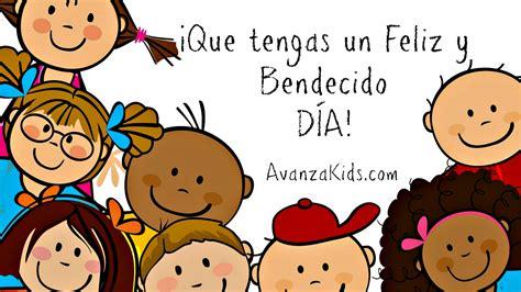 imagenes biblicas para niños cristianos no dejemos de bendecir a los ni 241 os avanza kids