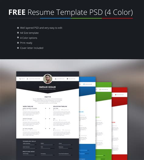 Free Resume Template Psd 4 Colors On Behance Resume Template Psd