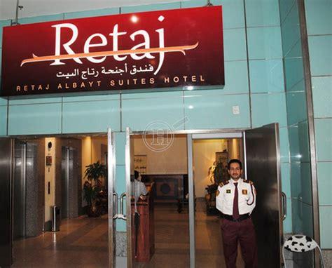 Abraj Al Bait by Retaj Al Bayt Suites Mecca Hotels Holdinn Com