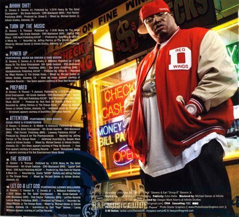 T Shirt Distro Keep Moving Conspirahy Edition e 40 revenue retrievin shift cds rap guide