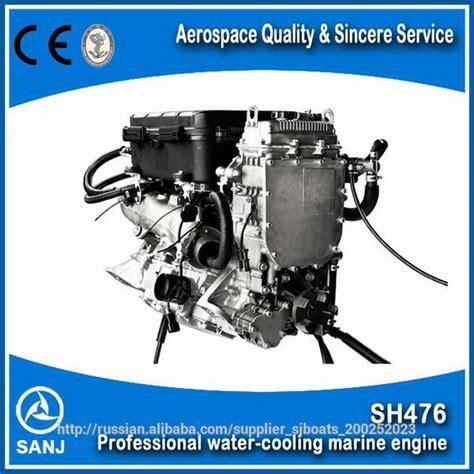 mini boat engine for sale sanj inboard water jet boat engine mini small jet engine
