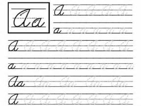 14 best images of cursive handwriting worksheets 2nd grade