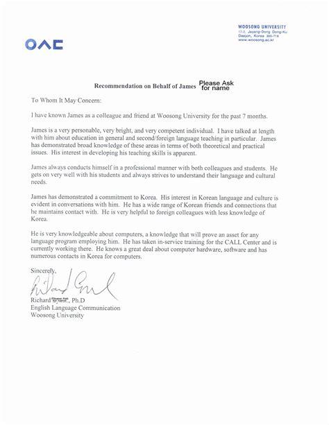 Reference Letter Korean References Koreanresume