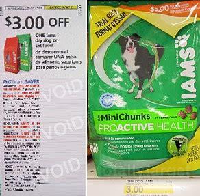 pet food express coupons printable free dog food at target starting sunday