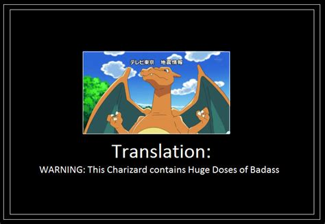 Meme Translator - charizard translation meme by 42dannybob on deviantart