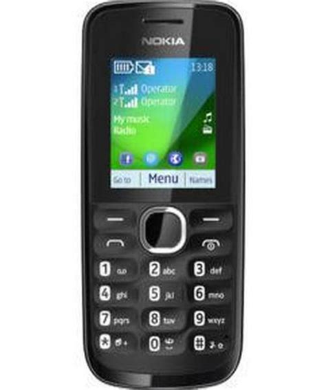 nokia 110 themes wap nokia 110 mobile phone price in india specifications