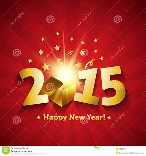 new year 2015 saturday 新年快乐2015开放不可思议的礼物贺卡
