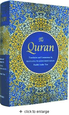 The Quran A New Translation By Maulana Wahiduddin Khan the quran translation commentary and arabic text hardcover 5 25 quot x 8 5 quot x 2 25