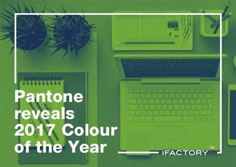 pantone colour of the year pantone reveals 2017 colour of the year