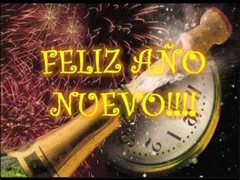 imagenes videos de año nuevo a 241 o nuevo vida nueva canci 243 n feliz a 209 o youtube