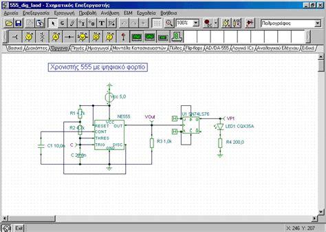 design expert 9 software free download crack download tina design suite v9 3 free software cracked