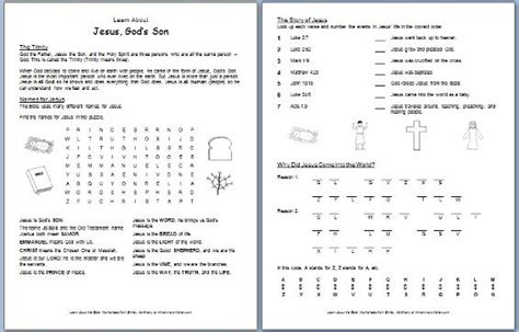 Jesus Worksheets For by Quot Jesus God S Quot Bible Worksheet Sunday School Lessons