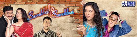sarabhai vs sarabhai episode 10 scrabble competition bindaas sarabhai vs sarabhai all episodes