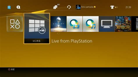 ps4 themes corrupted sony has announced another update for ps4 users system