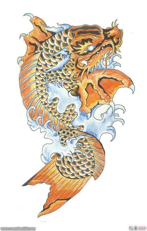 漂亮的彩色鲤鱼纹身图案手稿