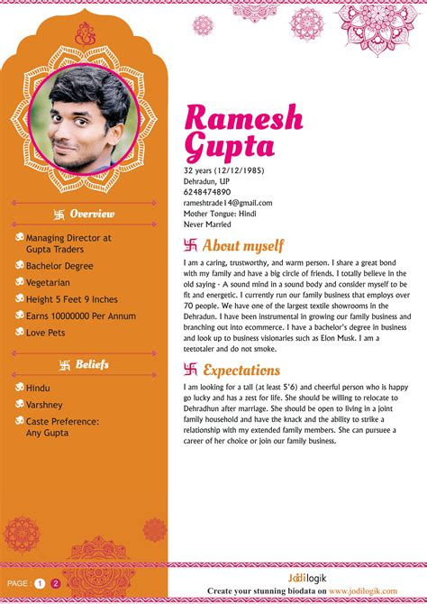 marriage resume format for hindu boy hindu marriage biodata format for with bonus word template