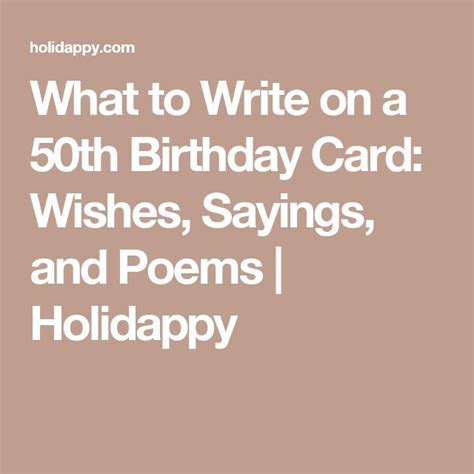Poems To Write In A Birthday Card