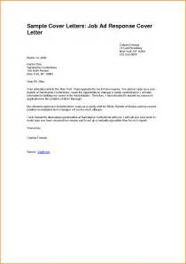 cover letter for property manager position cover letter exles position