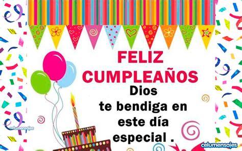 imagenes feliz cumpleaños que dios te bendiga the gallery for gt feliz cumpleanos prima que dios te bendiga
